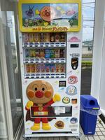 アンパンマンの自動販売機が設置されました。