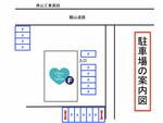 【小児科】 9月23日(木) 休日診療のお知らせ